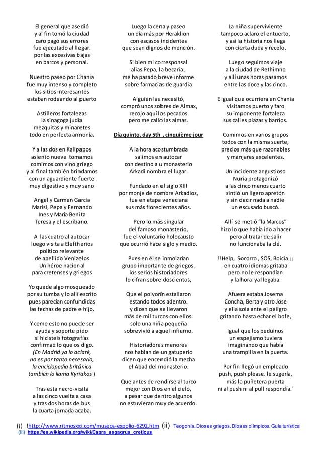 (¡) !http://www.ritmosxxi.com/museos-expolio-6292.htm (ii) Teogonía.Dioses griegos.Dioses olímpicos. Guía turística (iii) ...