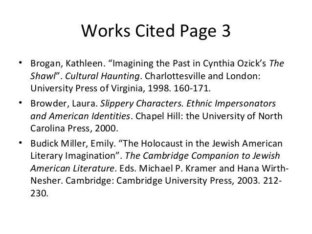 work cited essay