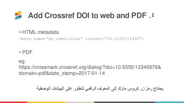 Thank you! Twitter: @CrossrefOrg / @CrossrefSupport Blog: blog.crossref.org Questions?