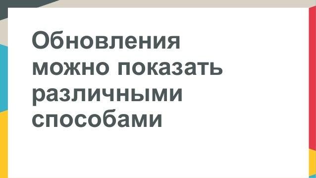 Introduction to Crossmark - Russian webinar Slide 3