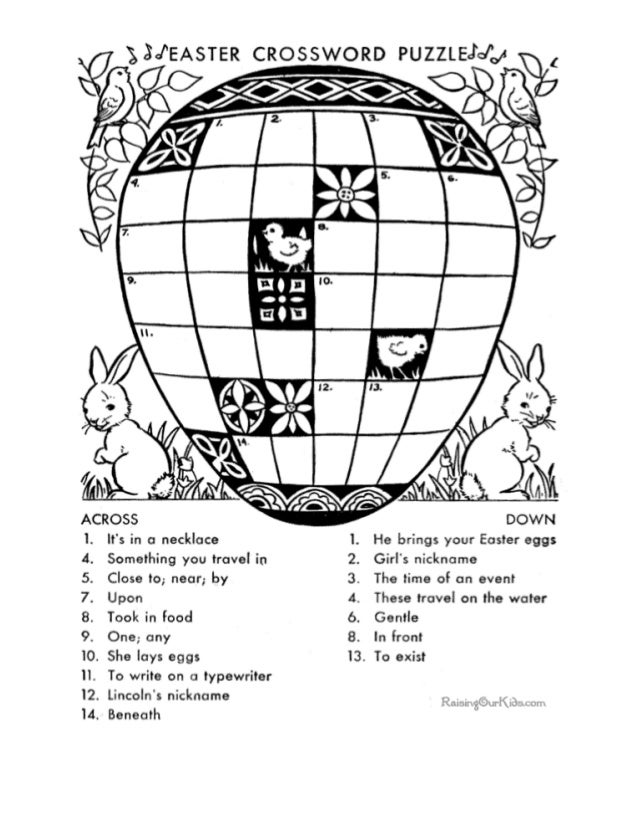 Crossword puzzle free printable activities 002