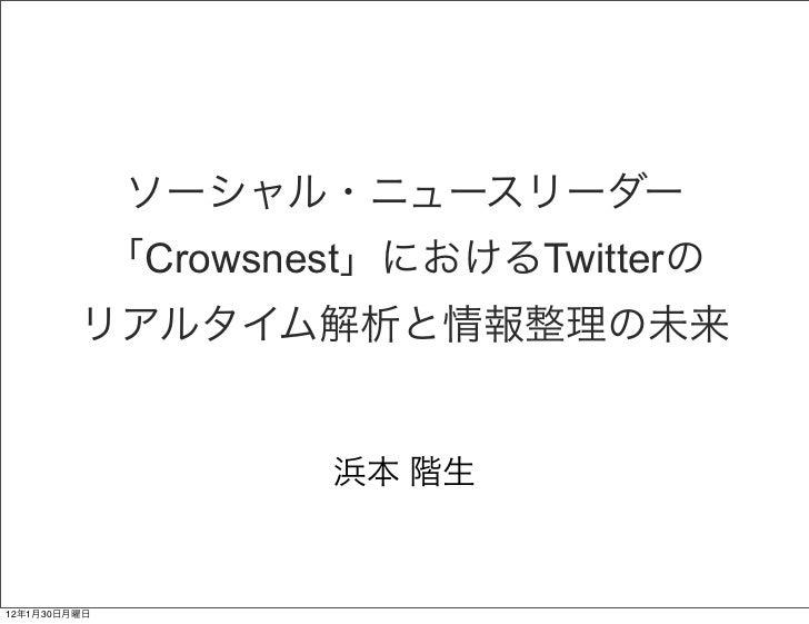 Crowsnest   Twitter12   1   30