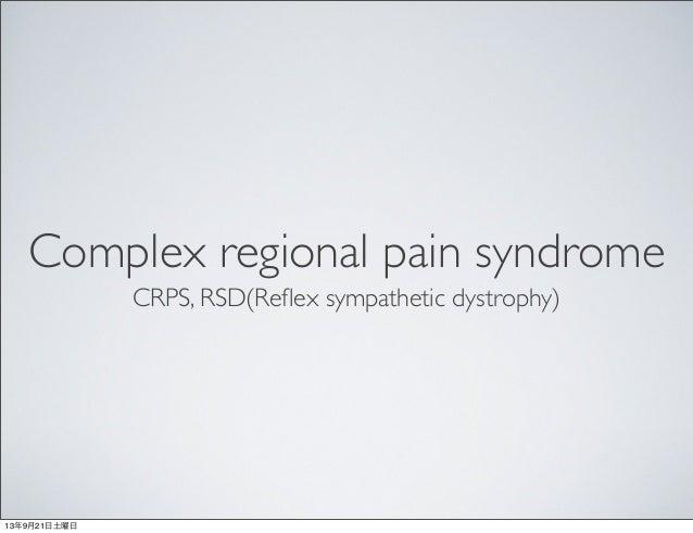 Complex regional pain syndrome CRPS, RSD(Reflex sympathetic dystrophy) 13年9月21日土曜日