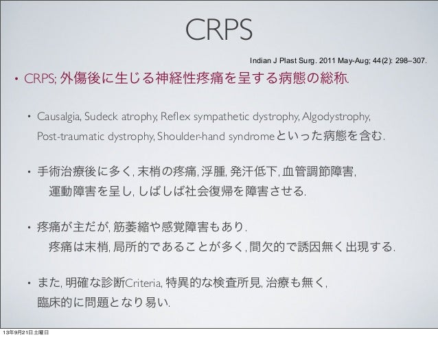 Crps Slide 2