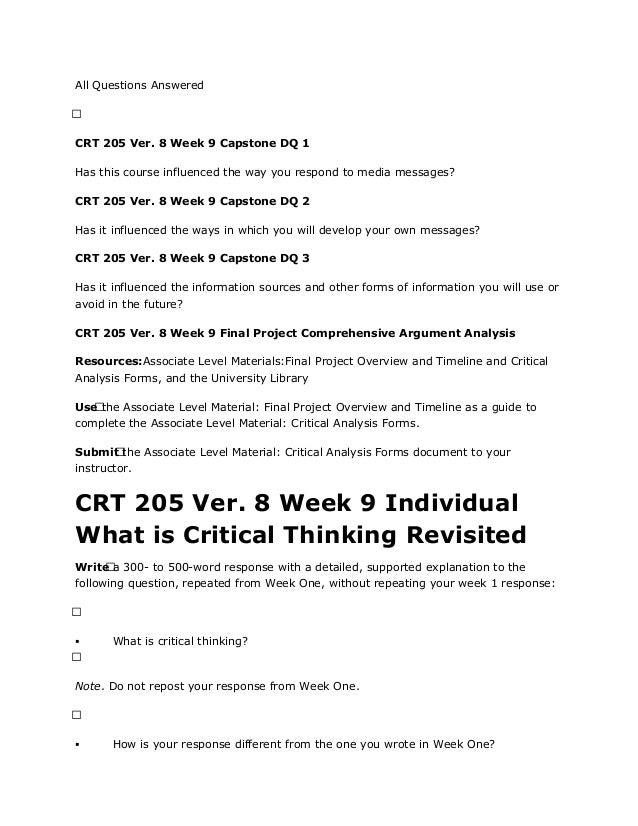 crt 205 final project Click the button below to add the crt 205 week 9 final project comprehensive argument analysis to your wish list.