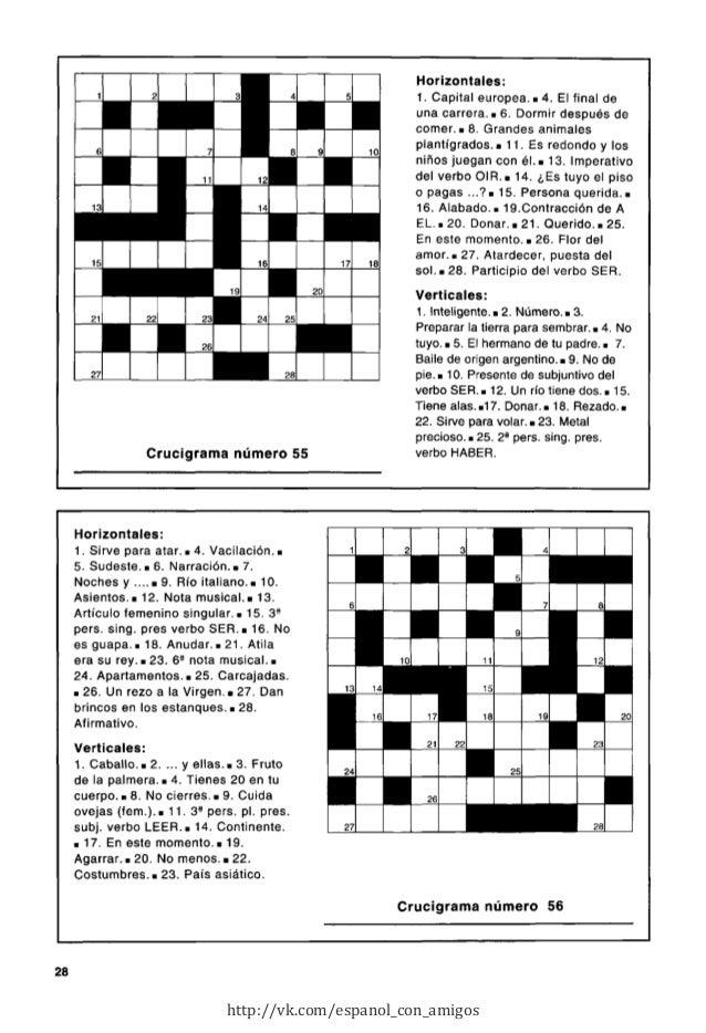 Crucigramas didacticos 3 557c99714a2