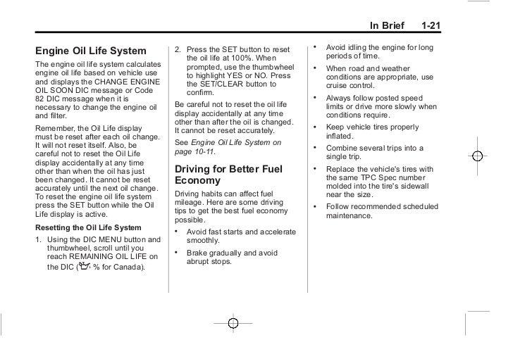 2012 Chevy Cruze Service Manual Ebook