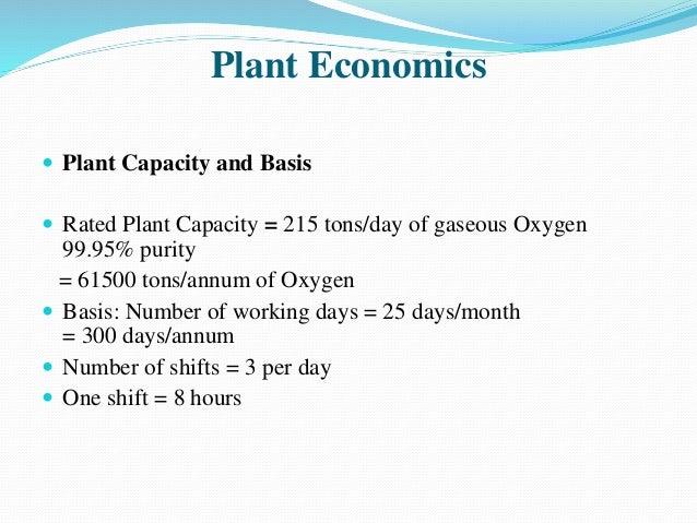 Cryogenic air separation plant design