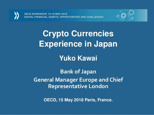 Crypto currency london ipo