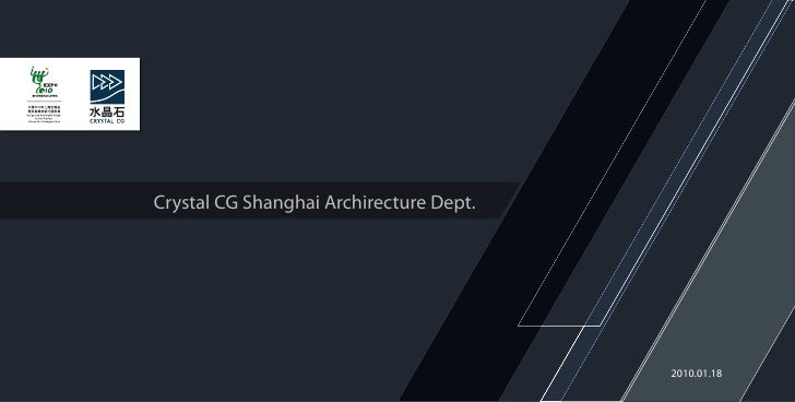Crystal CG Shanghai Archirecture Dept.                                              2010.01.18