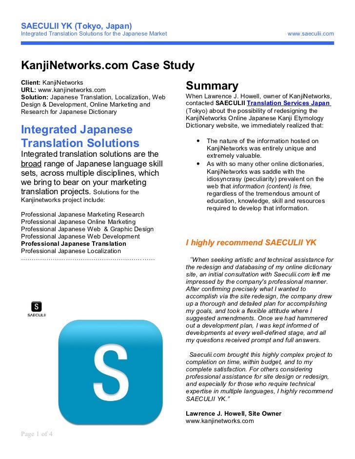 SAECULII YK (Tokyo, Japan)Integrated Translation Solutions for the Japanese Market                                        ...