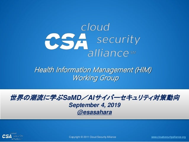 www.cloudsecurityalliance.orgCopyright © 2011 Cloud Security Alliance Health Information Management (HIM) Working Group 世界...