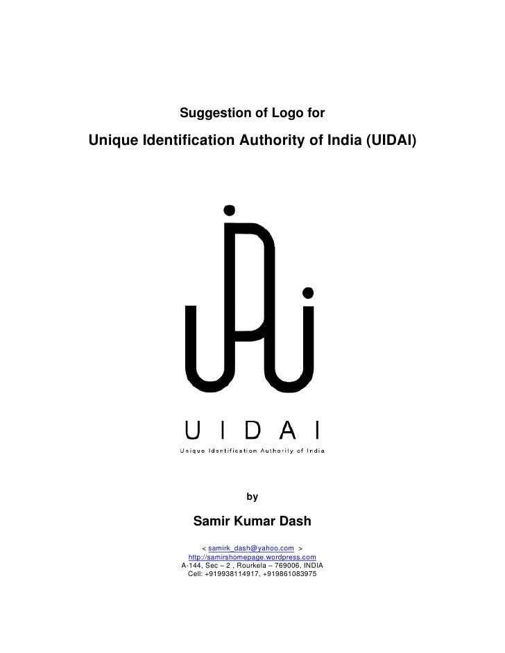 Suggestion of Logo for  Unique Identification Authority of India (UIDAI)                                    by            ...