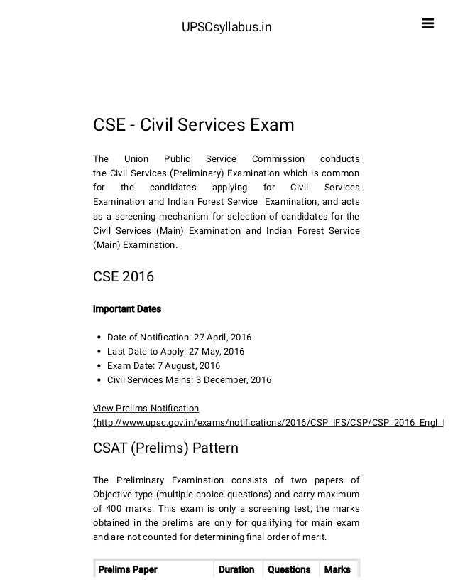 Essay writing in civil services exam