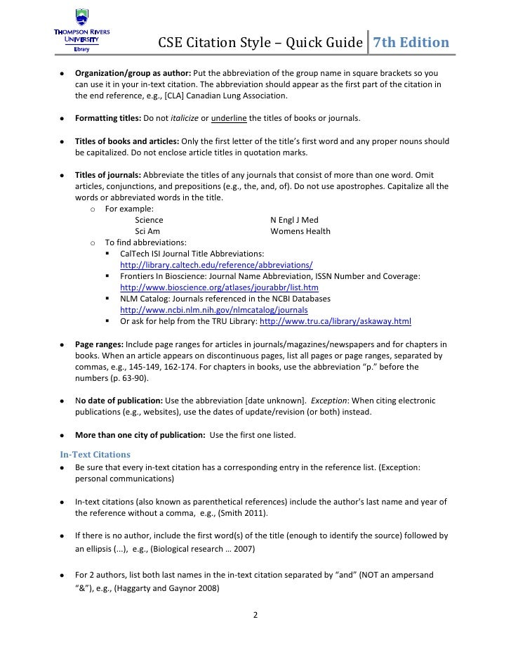 cse citation sequence example essay image 2 referencing in essays examples - Examples Of Referencing In Essays