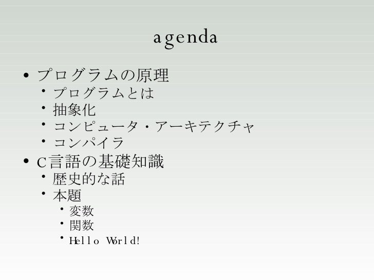 C language Sem 01 Slide 2