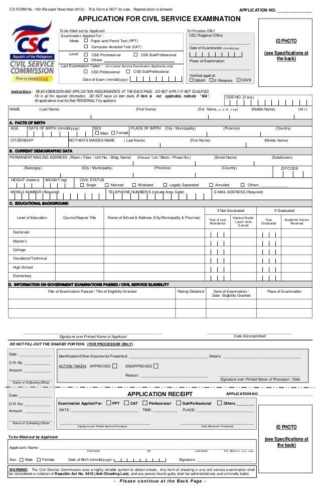 Civil Service Examination Form. revised November 2012