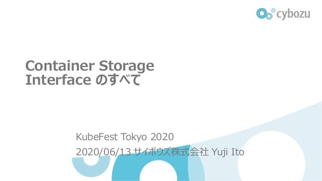 Slide Top: Container Storage Interface のすべて