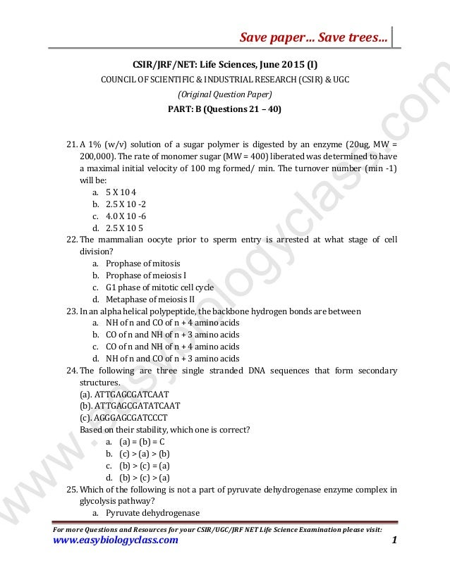 life science mcq with answers pdf