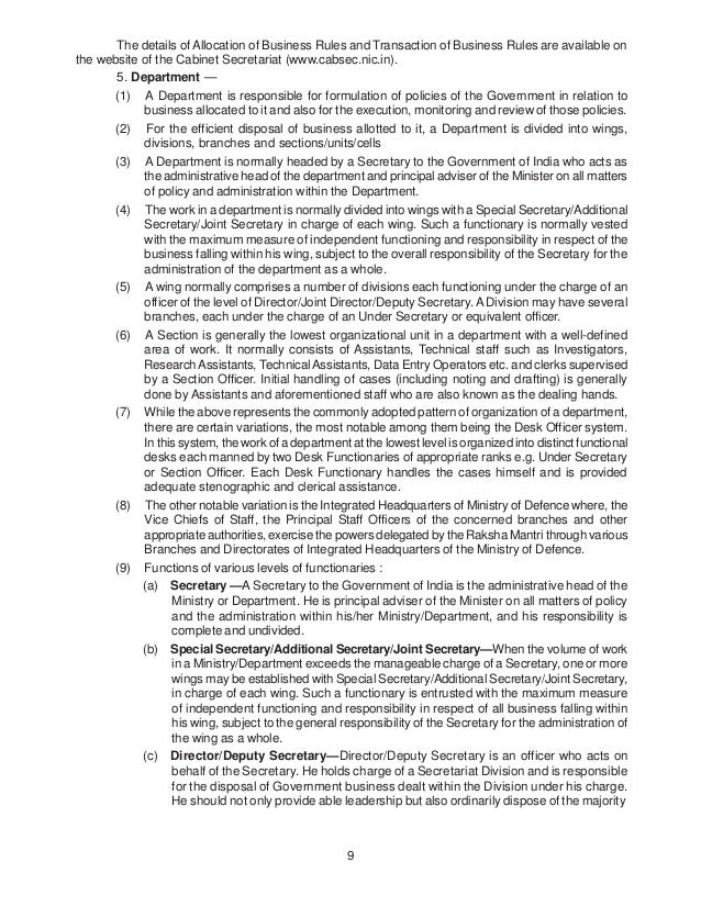 procedures in the central secretariat manual A paperless office, with increased transparency, efficiency and accountability of the organization a revolutionary product aimed to make office work like never before in the history of indian governance, is based on the thirteenth edition of central secretariat manual of office procedures (csmop) of the department of.