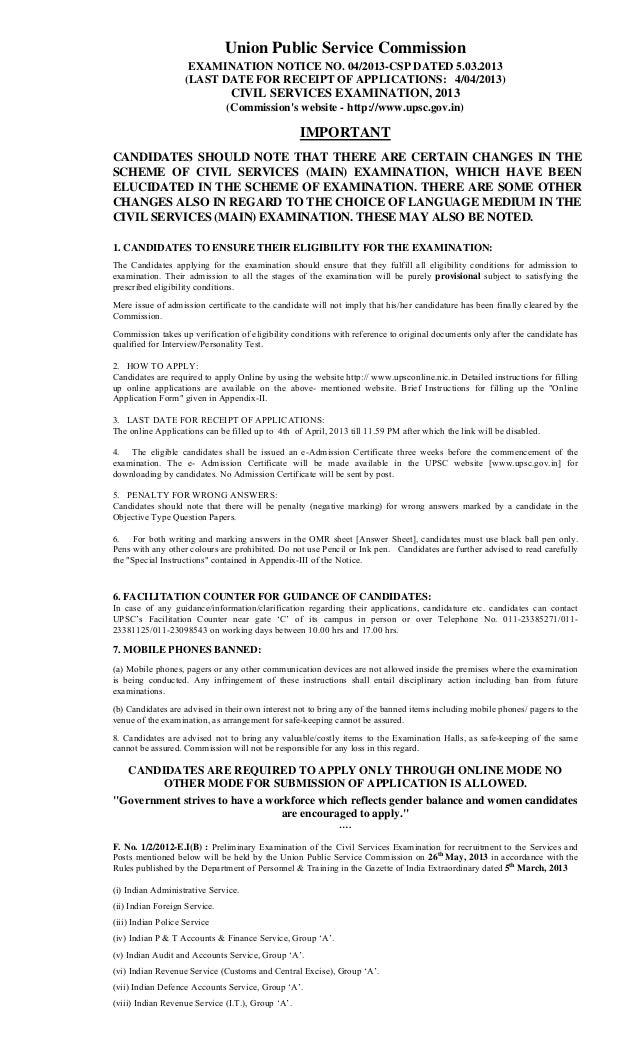 Union Public Service Commission                     EXAMINATION NOTICE NO. 04/2013-CSP DATED 5.03.2013                    ...