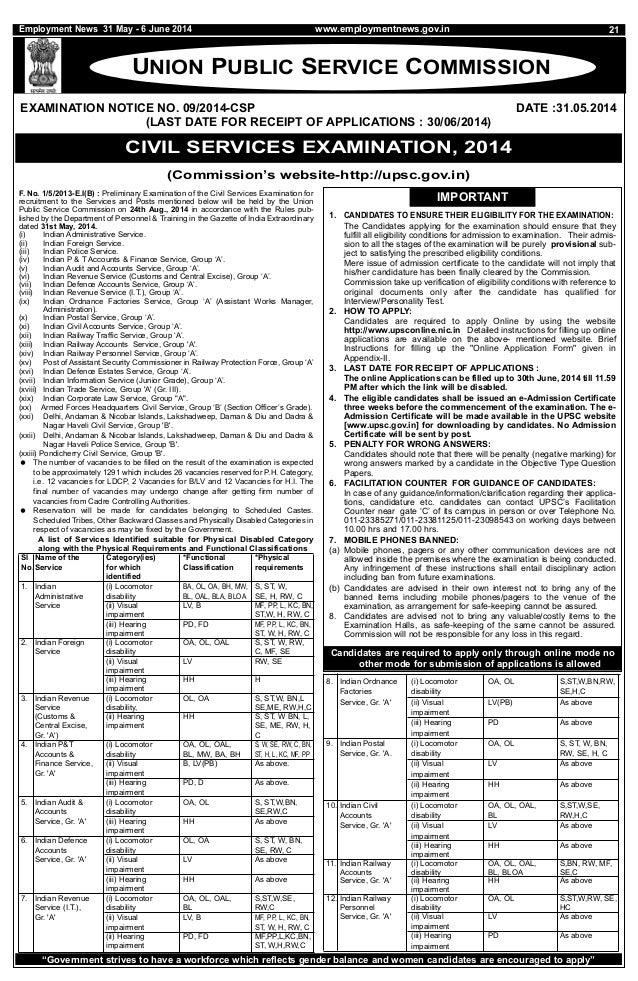 F. No. 1/5/2013-E.I(B) : Preliminary Examination of the Civil Services Examination for recruitment to the Services and Pos...