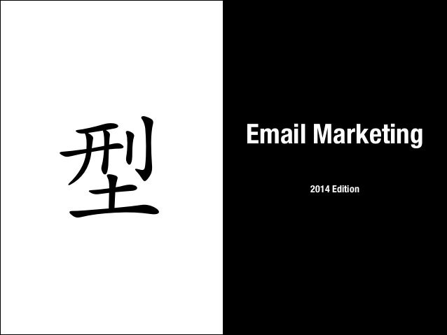型  Email Marketing ! 2014 Edition
