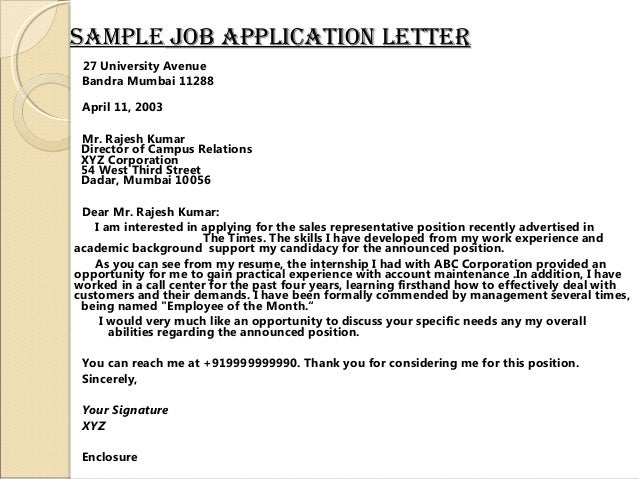 Job Application  PetitComingoutpolyCo