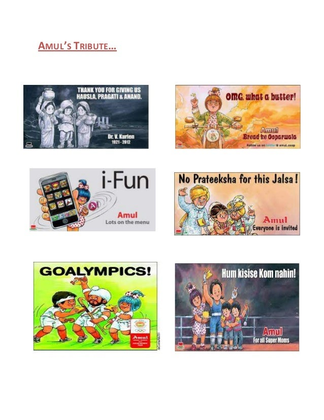 csr of amul Do you really want to delete this prezi neither you, nor the coeditors you shared it with will be able to recover it again delete cancel.