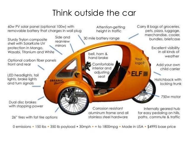 order an elf solar electric pedal trike the most efficient vehicle. Black Bedroom Furniture Sets. Home Design Ideas