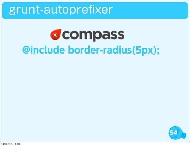 54 grunt-autoprefixer @include border-radius(5px); 14年3月15日土曜日