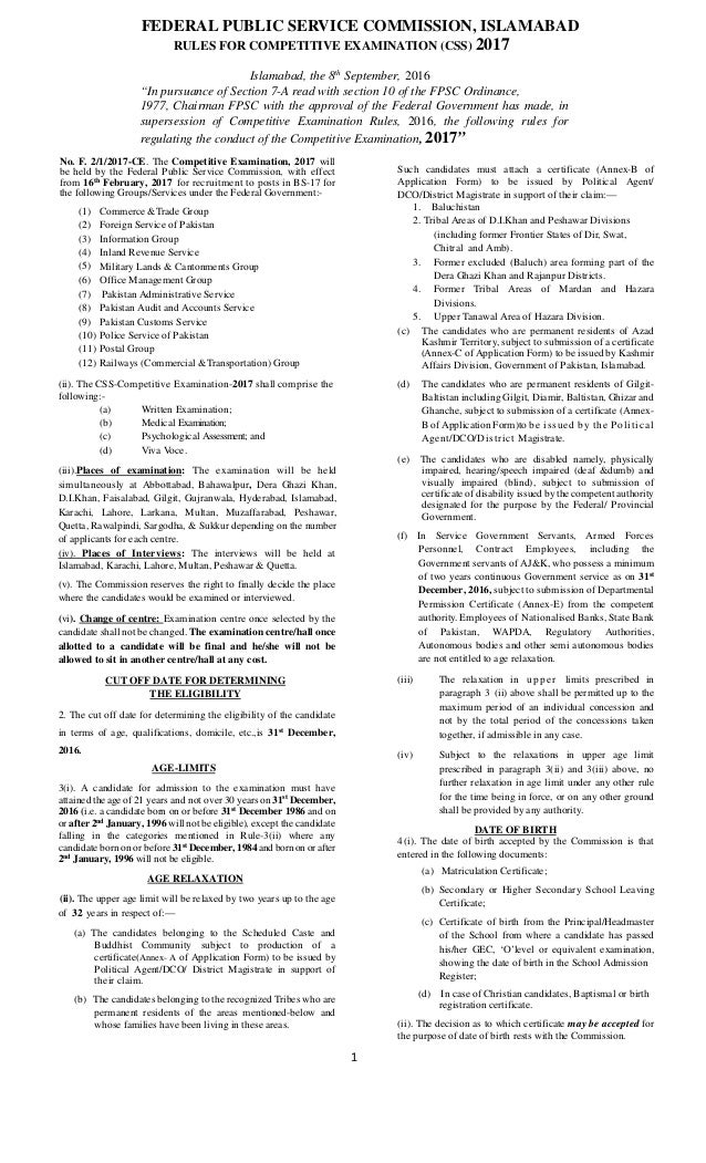 FEDERAL PUBLIC SERVICE COMMISION , ISLAMABAD : RULES FOR CCS EXAM , 2…