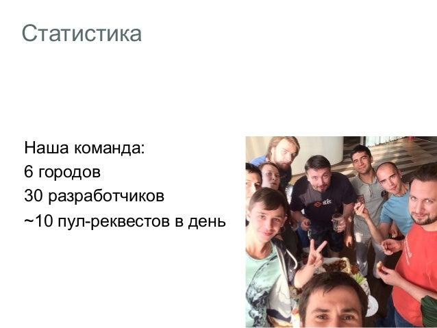 """CSScomb.js — вторая жизнь"" — Михаил Трошев, Яндекс — доклад на MoscowJS 12 Slide 2"