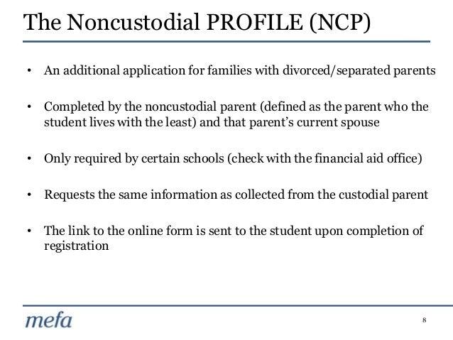 Css financial aid profile