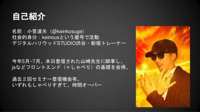 今こそCSS 今こそfor you  Slide 2