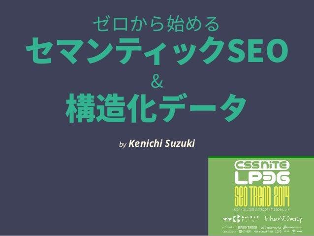 ئַٗ㨣  إوٝذ؍حؙ4&0    圓鸡⻉ر٦ة  by Kenichi Suzuki