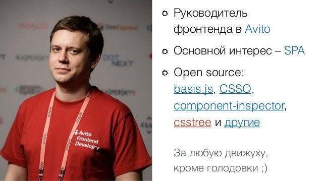 Парсим CSS Slide 2