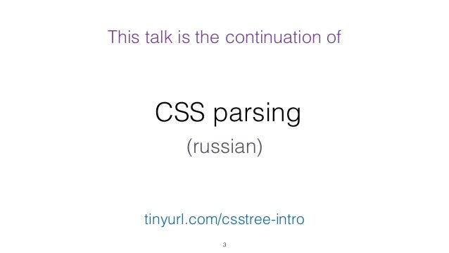 CSS parsing: performance tips & tricks Slide 3