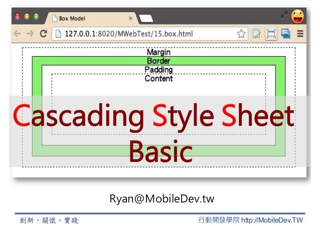 行動開發學院 http://MobileDev.TW Cascading Style Sheet Basic Ryan@MobileDev.tw