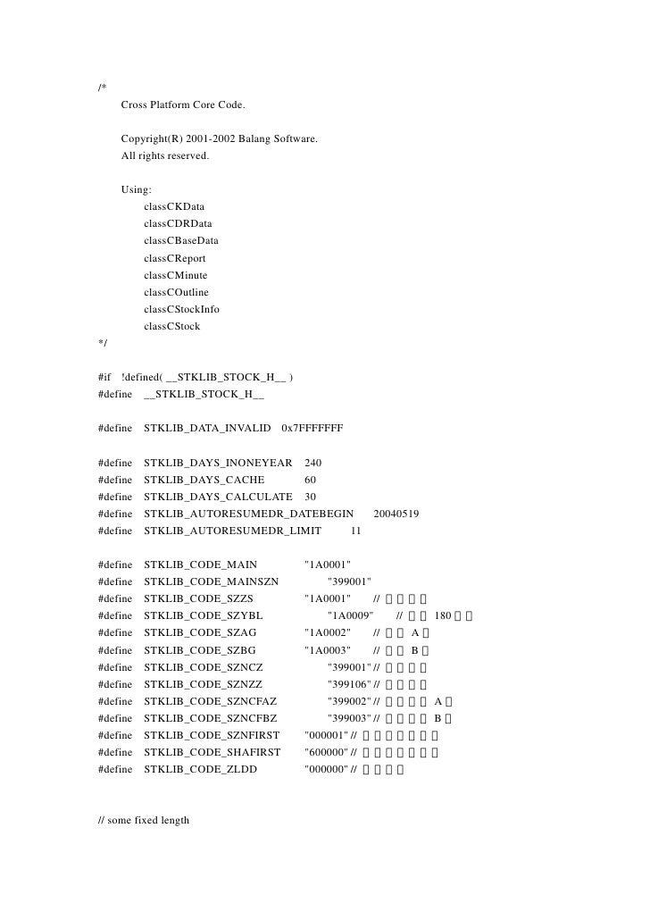 /*      Cross Platform Core Code.       Copyright(R) 2001-2002 Balang Software.      All rights reserved.       Using:    ...