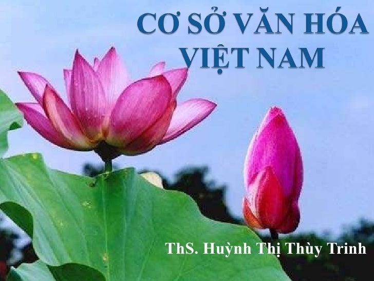 ThS. Huỳnh Thị Thùy Trinh