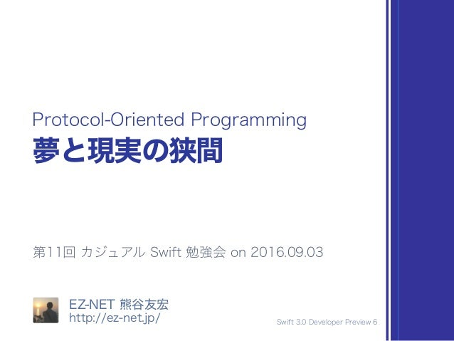 struct Variant : BooleanType { }