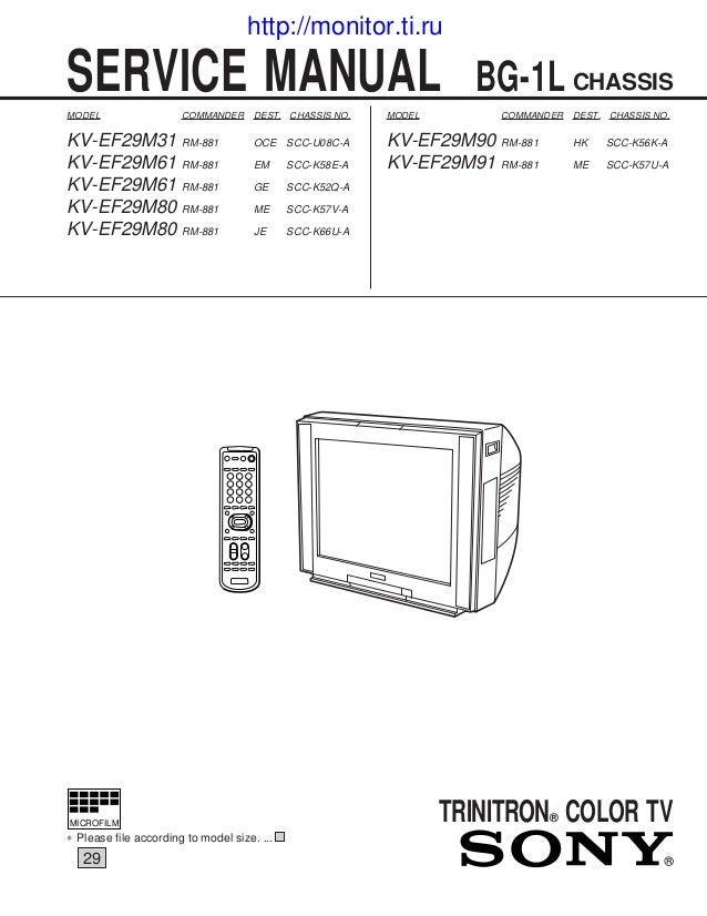 lg crt tv model ct 21q92ke rh slideshare net Sony Smart TV Input Sony Smart TV Input
