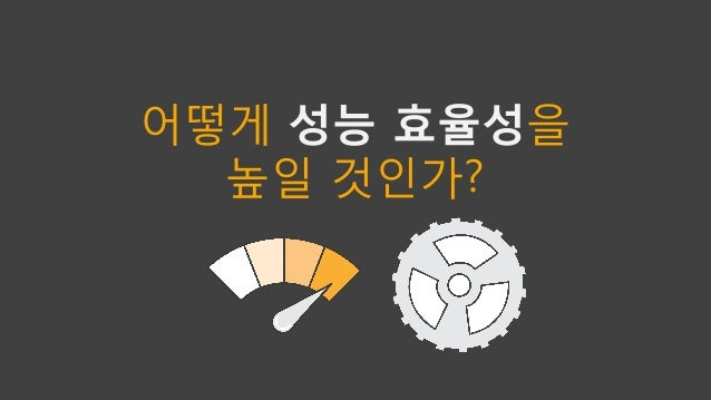 Web Instance RDS DB Instance Active (Multi-AZ) Availability Zone Elastic Load Balancing Amazon Route 53 User 웹서버 및 데이터베이스의...