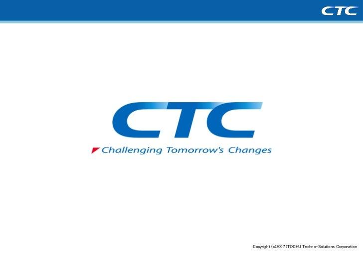 Copyright (c)2007 ITOCHU Techno-Solutions Corporation