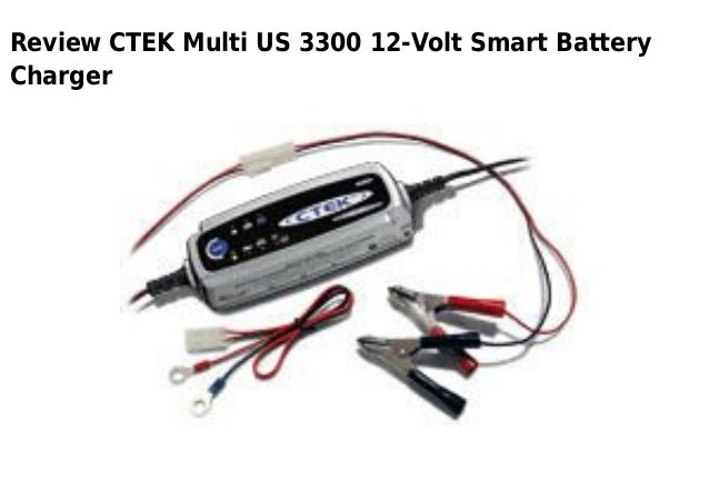 Ctek multi us 3300 12 volt smart battery charger
