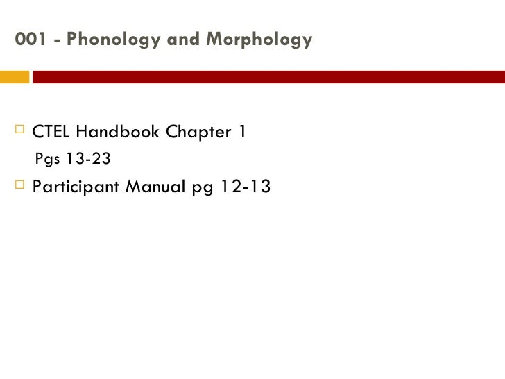 essays advanced guestbook 2.3.1