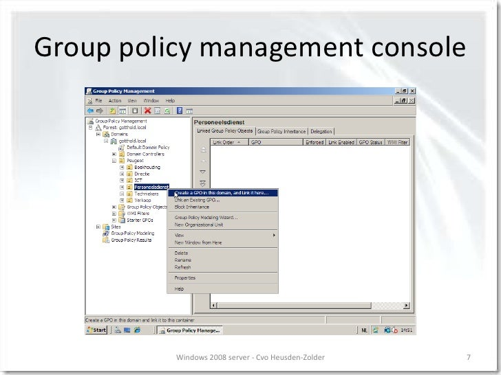 Install Group Policy Management Console in Windows 10/8/7