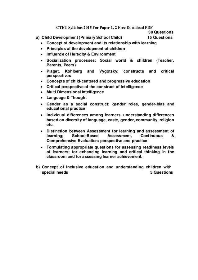 Net exam paper #1 pdf software