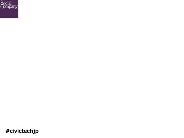 2016年3月27日(日) 株式会社ソーシャルカンパニー Meetup コミュニティマネージャー 市川裕康 (@socialcompany) CivicTech Forum 2016 米国シビックテックをめぐるエコシステムと コミュニティの可能...